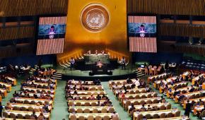 Intervención del Senador Luis Evelis Andrade, en la Conferencia Mundial de Pueblos Indígenas
