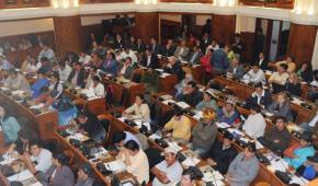 Ley de Consulta Previa no está en agenda del Congreso Boliviano