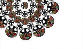 Daupará- Muestra de Cine y Video Indígena 2013