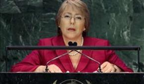 ONU preocupada por los derechos del pueblo mapuche